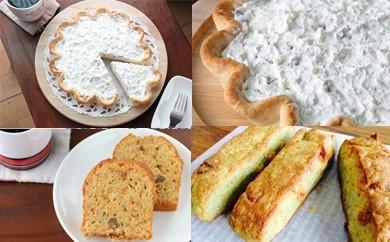1-182 【チョイス限定・クレジット決済限定】 3月のケーキ「ハンナのパイ」と焼菓子セット