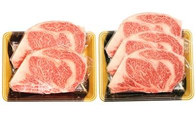 【C43001】A4等級鹿児島県産黒毛和牛サーロインステーキ約200g×5枚