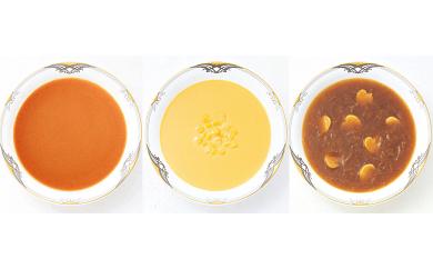 (586)【災害復興&観光応援品】ホテルオークラ缶詰(粒コーン・オニオンスープ・8種の野菜ポタージュ)各10缶