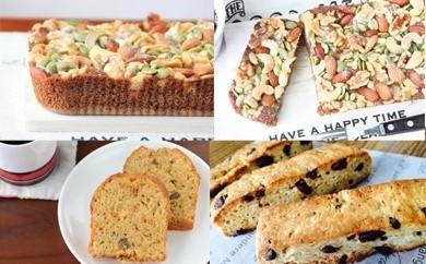 1-181 【チョイス限定・クレジット決済限定】 2月のケーキ「ハッピーナッツバー」と焼菓子セット