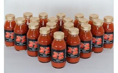 【20-6】ミニトマトジュース