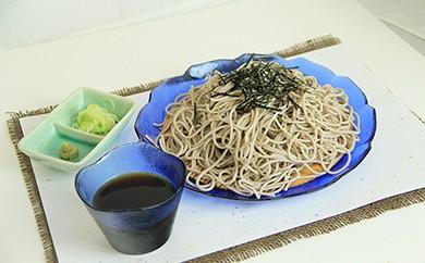 A-035 北乃蕎麦御膳ギフト(12食入)