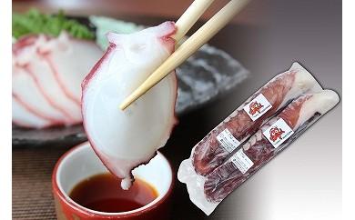 CB-43001 【北海道根室産】冷凍たこ足(1.2㎏前後)2本[173837]
