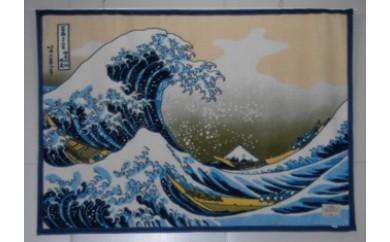 050-001 アートブランケット『神奈川沖浪裏』