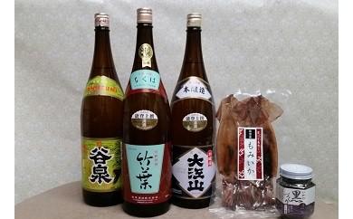 AP04 能登の地酒.里海の恵み詰め合わせ【60pt】