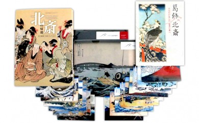 [№5630-0252]開館記念展「図録」及びハンドブック等オリジナル商品