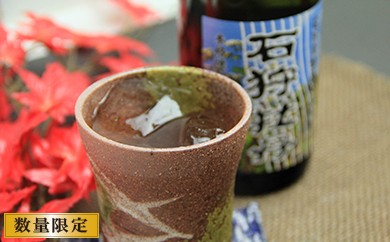 A-073 石狩牡丹[そば焼酎]・五割牡丹蕎麦[2個]セット