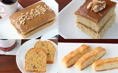 1-184 【チョイス限定・クレジット決済限定】 5月のケーキ「コーヒーケーキ」と焼菓子セット
