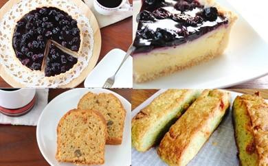 1-183 【チョイス限定・クレジット決済限定】 4月のケーキ「ホワイトチョコレートパイ」と焼菓子セット