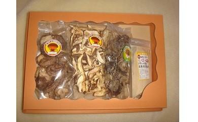 原木乾椎茸・乾キクラゲ・原木乾パウダーセット