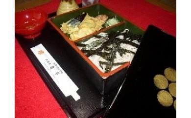 4-006 田沼蕎麦のお食事券(4万円コース)