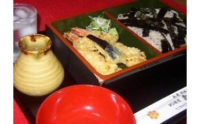 5-007 田沼蕎麦のお食事券(5万円コース)
