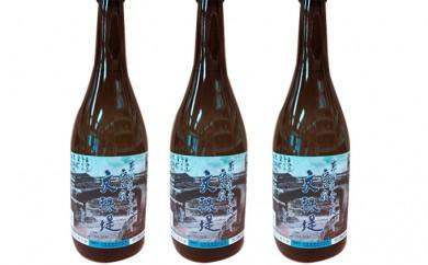 [№5849-0067]清酒 特別純米酒「文禄堤」 720ml×3本