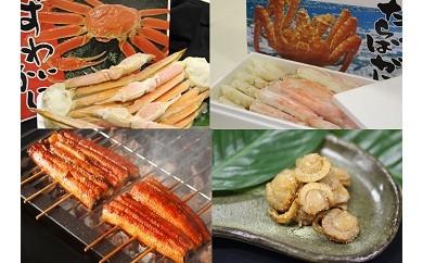 【J005】魚市場厳選セットC-2【6ヶ月連続お届け定期便】