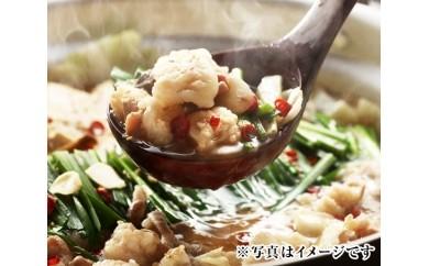 No.026 博多若杉 牛もつ鍋(3~4人前)醤油味