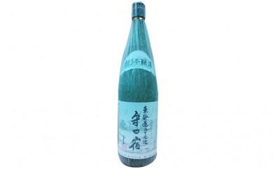 [№5849-0066]清酒 特別本醸造「守口宿」 1800ml