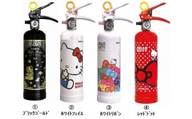住宅用強化液消火器 ハローキティ消火器HK1-BG(ブラックゴールド)