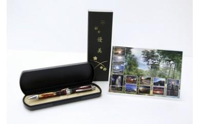 0010-15-05.富士山蒔絵ペン&絵はがきセット
