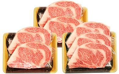 C-8 鹿児島県産A4等級黒毛和牛サーロインステーキ200g×7枚