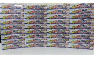15S06 エリエール超吸収キッチンタオル ボックス 75W×3P 12パック