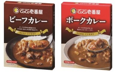 [A-31] CoCo壱番屋 レトルトカレー10個セット