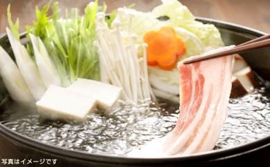 [№5831-0087]伊賀産豚(忍茶豚)バラとロースor肩ロース スライス2kg