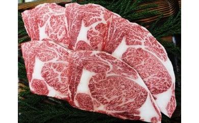 山勇畜産の一貫生産飛騨牛最高ランク5等級のリブロースステーキ 2回お届け[L0001]