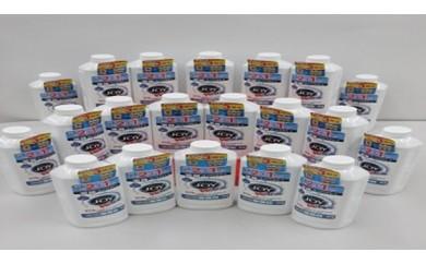 15S12 食器洗剤 P&G 除菌ジョイコンパクト 440ml 詰替用 20本