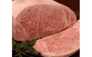 山勇畜産で一貫生産された最高ランク5等級の飛騨牛サーロインステーキ[K0008]