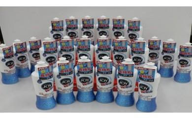 15S11 食器洗剤 P&G 除菌ジョイコンパクト 190ml 24本