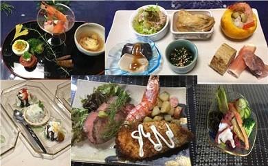 [5C-1]お食事券(B) スペシャルランチ ペア券