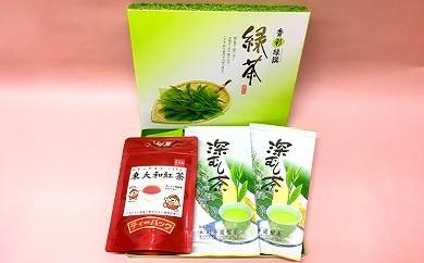 [1A-1]お茶で健康長寿 美味しい狭山茶・紅茶の詰合せ