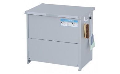 [№5676-0228]ダストストッカー 『ゴミ出し日和』200L CLS-120S