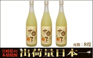 2-6 正春酒造 リキュール 正春の柚子 8度 1800ml×3本