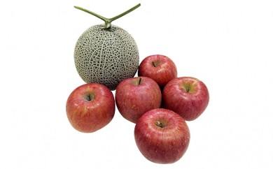 【A-077】青果市場厳選 マスクメロン&りんご詰合せ