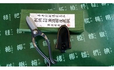 岐阜の伝統関の刃物 池ノ坊生花鋏(165㎜)日本鋼青紙一号