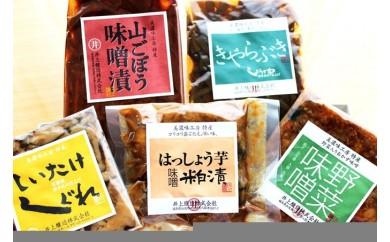3. 井上醸造(漬物三昧)