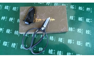 岐阜の伝統関の刃物 古流鋏(165㎜)日本鋼青紙一号