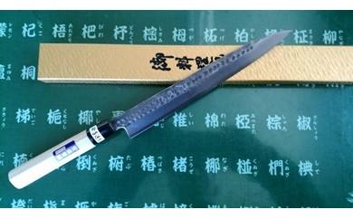 岐阜の伝統関の刃物 和包丁(刺身包丁240㎜)日本鋼青紙一号