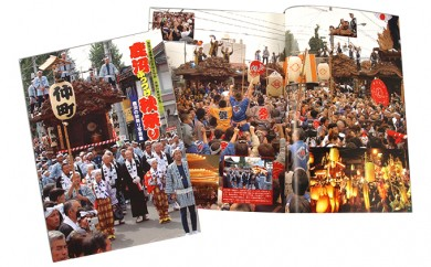 [№5840-1251]鹿沼ぶっつけ秋祭り(2003)