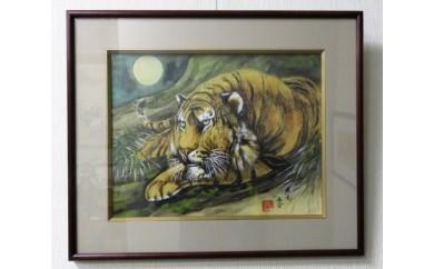667 絵画 堀江玉鳳作「猛虎」
