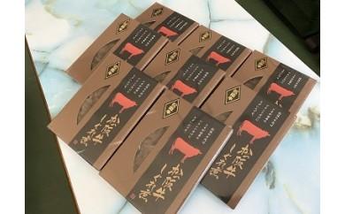 【3-12】松阪牛しぐれ煮8個セット