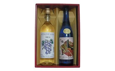 本醸造「千姫」&巨峰100%で造った常陸ワイン「巨峰 白」のセット