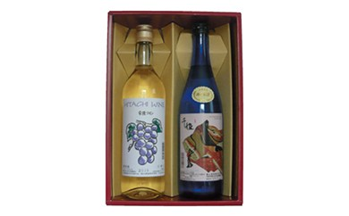 AZS04  本醸造「千姫」&巨峰100%で造った常陸ワイン「巨峰 白」のセット