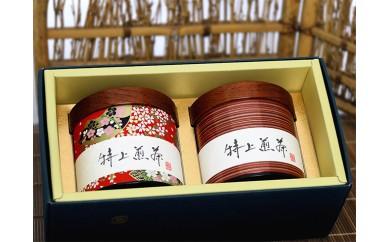No.71 のぐち園本店 特上煎茶 2缶入セット