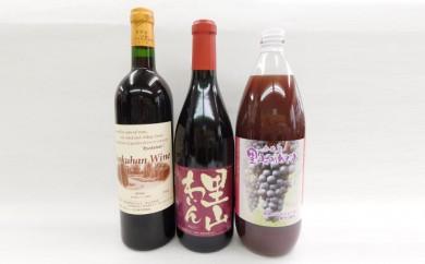 [№5840-1207]10.四季(赤)と輝き(赤)ぶどうジュースのセット