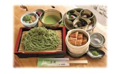 29-3-5.松鶴園茶房「茶遊」御食事券