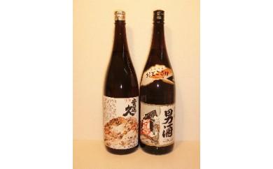 A-92 山香の小野酒造「貴運久キング」「男酒」1800ml 2本セット