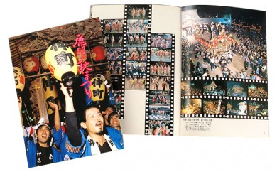 [№5840-1252]鹿沼ぶっつけ秋祭り(1978)