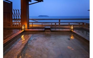 29-5-9.愛知県三河吉良海岸 ゆったりと海辺の宿 竜宮ホテル「ペア宿泊券」